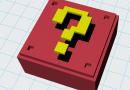 XYZmaker tutorial – the Brick part 2